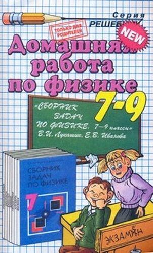 Гдз 11 Класс Погорелов Геометрія