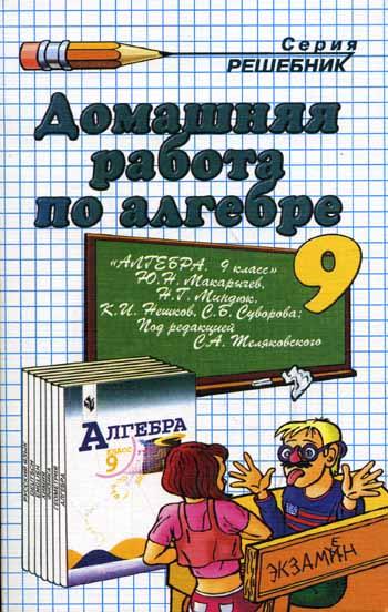Год издания: 2003 и выше