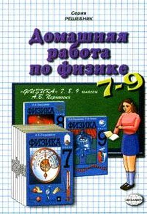Учебник По Макроэкономике 2012 2014